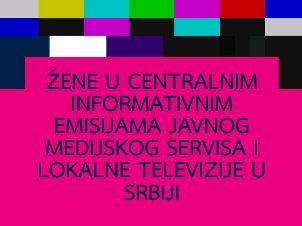 Žene u centralnim informativnim emisijama-javnog medijskog servisa i lokalne televizije u Srbiji
